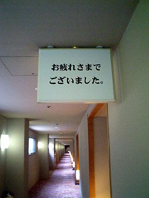 a0020177_22485588.jpg