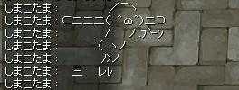 e0075915_1032547.jpg