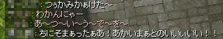 c0050051_18571517.jpg