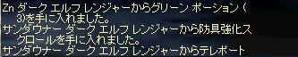 e0058448_115650.jpg