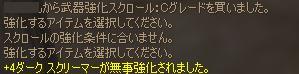 e0045394_418249.jpg