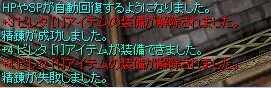 e0001301_2338453.jpg