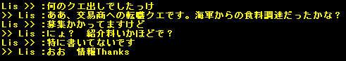 e0003754_2111944.jpg