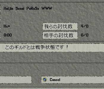 e0012581_1475413.jpg