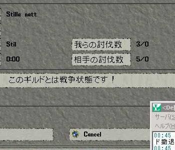 e0012581_148291.jpg
