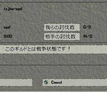 e0012581_1485123.jpg