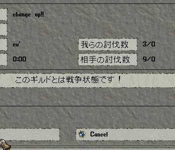 e0012581_148830.jpg