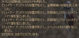 e0008801_17265688.jpg