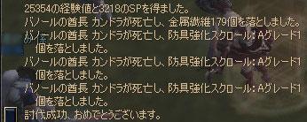 e0008801_17275551.jpg