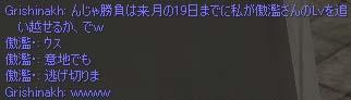 c0012810_1574454.jpg