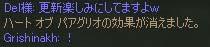 c0012810_1591152.jpg
