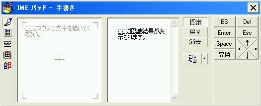 e0046900_17422146.jpg