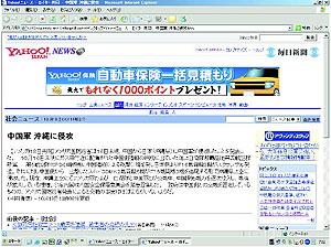 c0006425_17331737.jpg