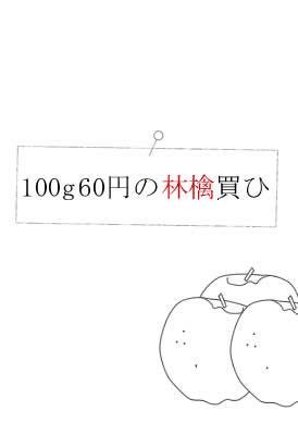 c0060725_2082788.jpg