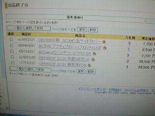 e0034287_2282716.jpg