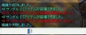 e0055700_11534893.jpg