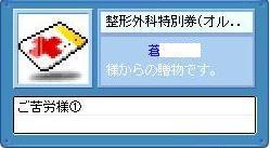 c0065022_17595475.jpg