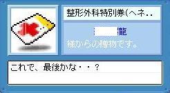 c0065022_1815043.jpg