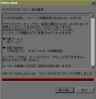 a0042124_18565077.jpg