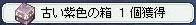 a0019167_4161885.jpg