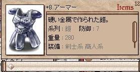 e0021395_746292.jpg