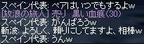 e0090007_16185575.jpg