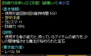 c0075363_22121357.jpg