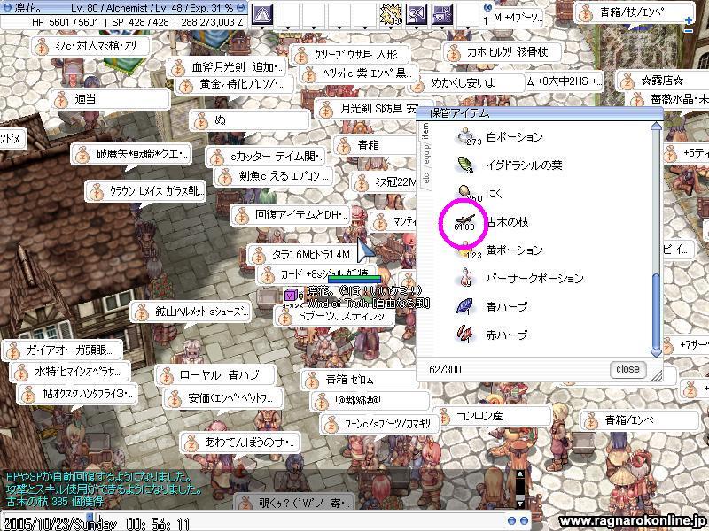 c0055891_121464.jpg