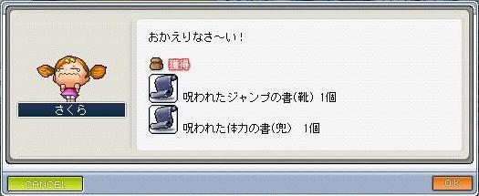 e0037525_16203232.jpg