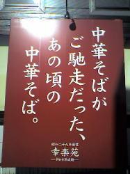 c0025852_201222100.jpg