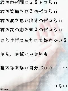e0063564_16495173.jpg