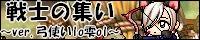 c0071387_1119780.jpg