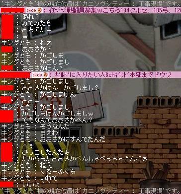 c0058056_1743163.jpg