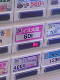 a0020043_1547373.jpg