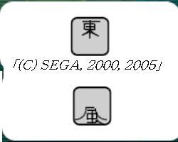 e0052662_1295167.jpg