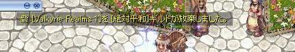 a0039415_446564.jpg