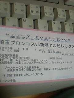 e0019320_23134214.jpg