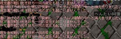 e0021229_1453394.jpg
