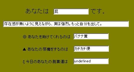 a0041961_11562749.jpg