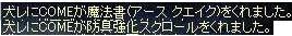 a0047175_045124.jpg