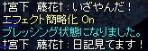 c0034609_0424735.jpg
