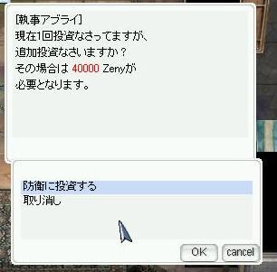 a0039415_0154057.jpg