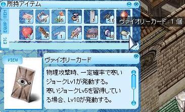 e0049421_4374844.jpg