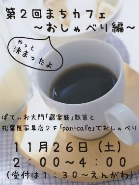 e0080529_1622657.jpg