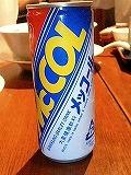 c0010932_13181.jpg