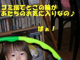 c0004744_19503784.jpg