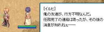 c0050051_23222619.jpg