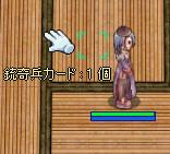e0064653_1851014.jpg