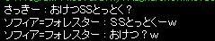 c0055871_19324759.jpg