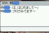 c0009992_15181360.jpg